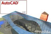 Zdjęcie do ogłoszenia: AutoCAD rysowanie i przerysowywanie